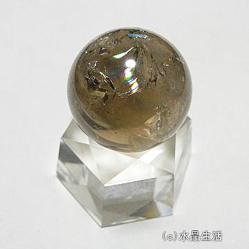 レインボースモーキー水晶