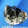 黒水晶モリオンとはどんな石?